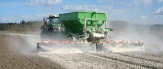 Государственная поддержка известкования кислых почв