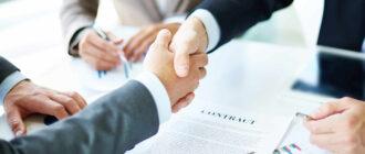 Инвестиционное соглашение