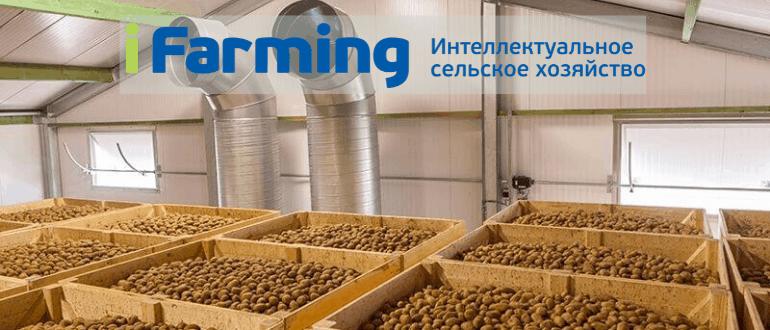 Концессионное соглашение при реализации проекта в сельском хозяйстве.