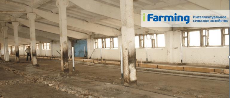 Субсидия на реконструкцию фермы