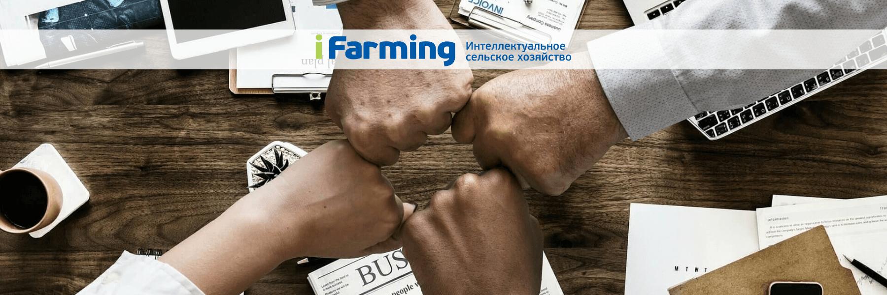 Государственная поддержка сельскохозяйственных потребительских кооперативов.