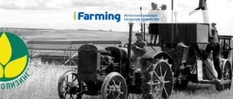 Государственная поддержка лизинга новой сельскохозяйственной техники, машин и оборудования